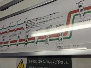 武蔵野線路線図吉川美南