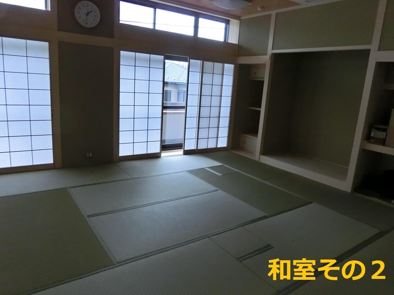 和室その2
