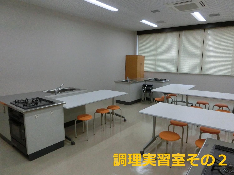 調理実習室その2