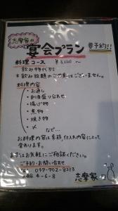 DSC_0525