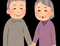couple_oldman_oldwoman