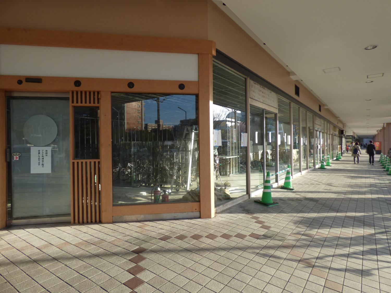 ショッパーズプラザ新浦安1F旧おさかな家