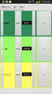 Screenshot_2014-09-26-07-29-18