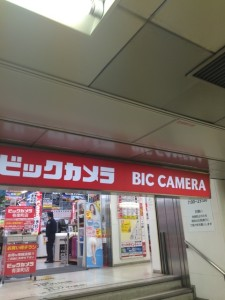 ビックカメラ有楽町店地下入口