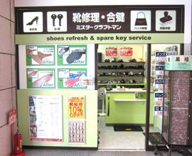 K1040R03001_shop