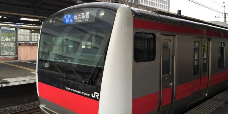武蔵野 線 運休