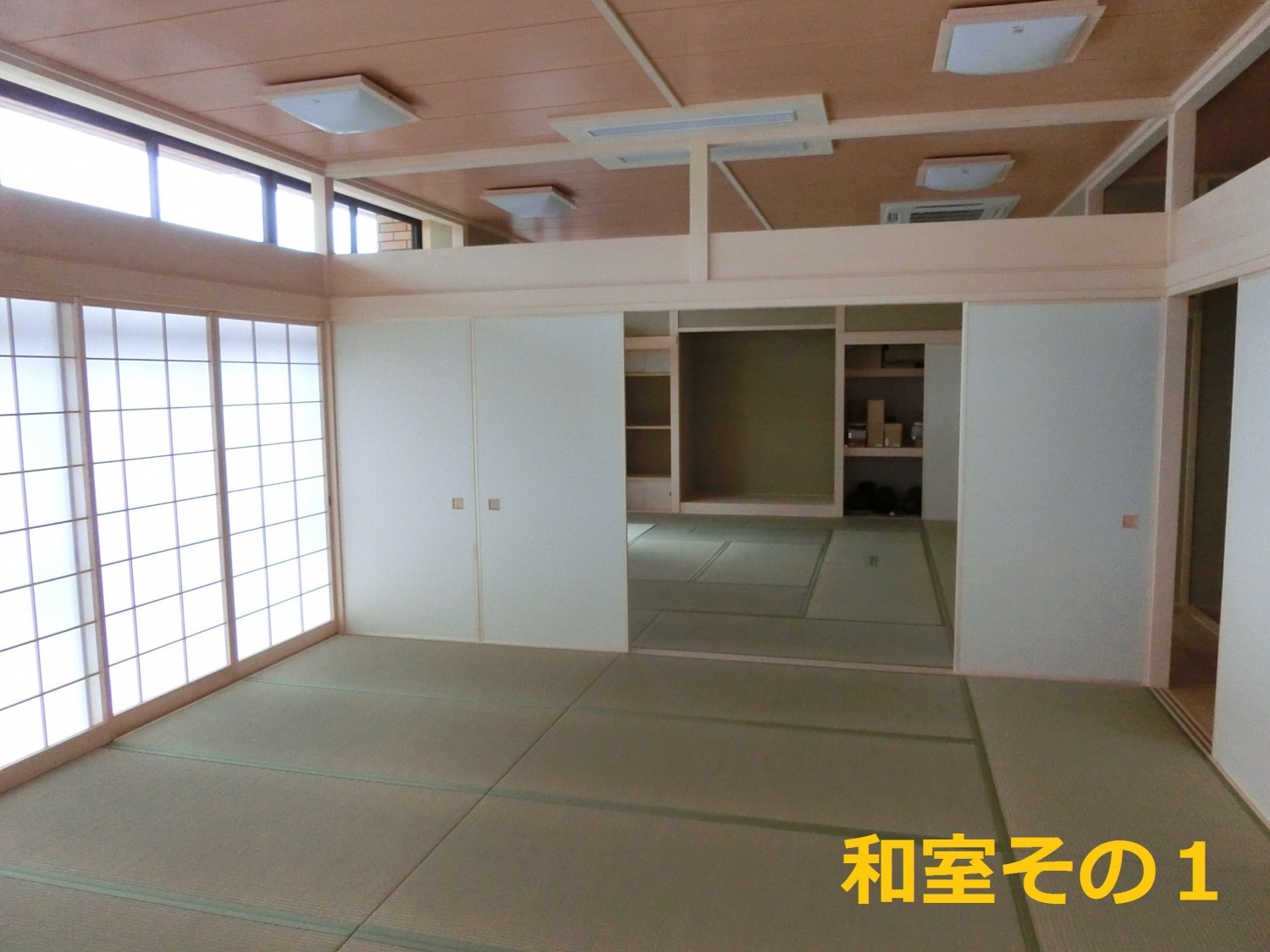 和室その1