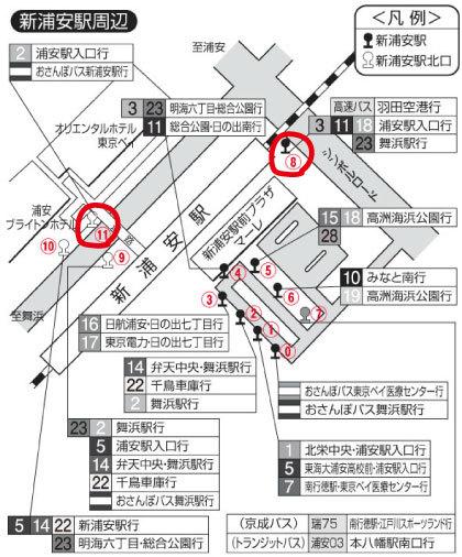 shinurayasu-bus