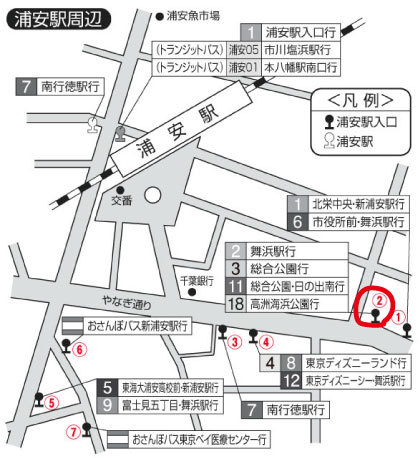 urayasu-bus