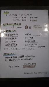 DSC_0524