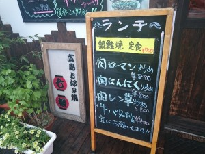 2015-07-01_12_34_35