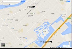 行徳~市川塩浜