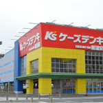 ケーズデンキ東京ベイサイド新浦安店-浦安に住みたい!マンションレポート