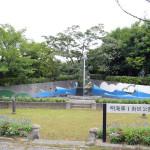 明海第1街区公園-浦安に住みたい!マンションレポート