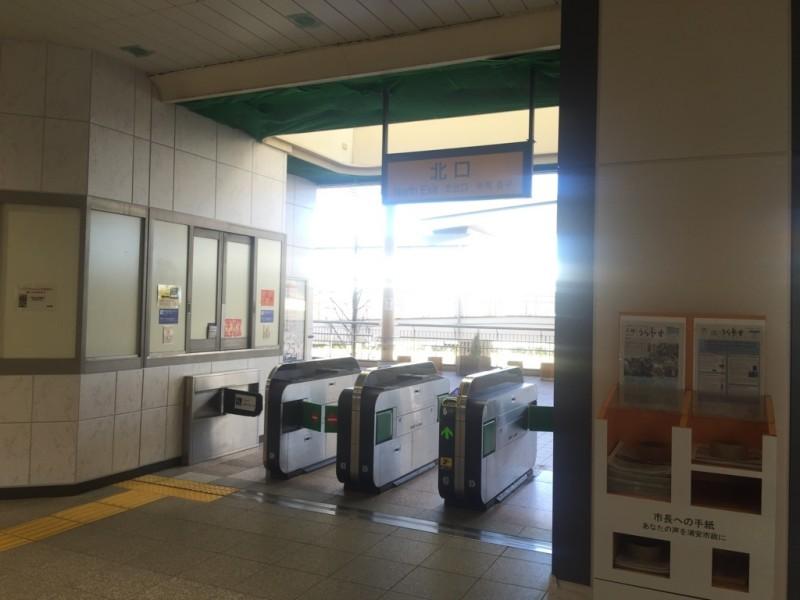 舞浜駅北口改札
