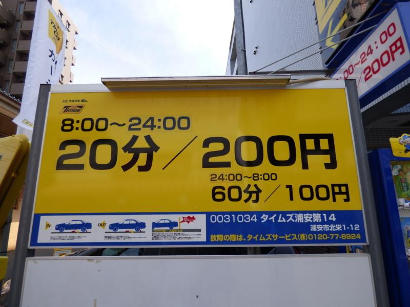 P1210689