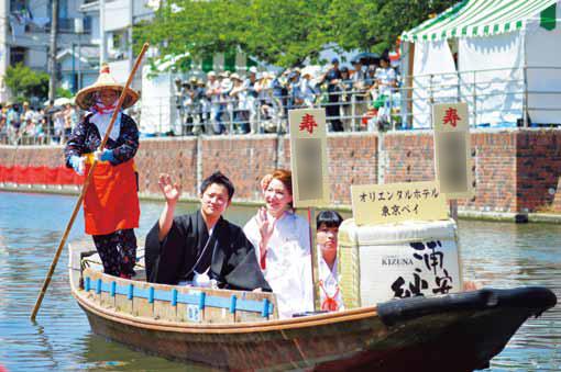 嫁入り舟2