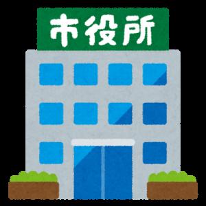 building_shiyakusyo[1]