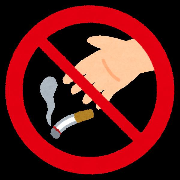 kinshi_poisute_tobacco