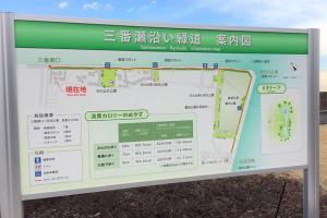 1sanbanze-map
