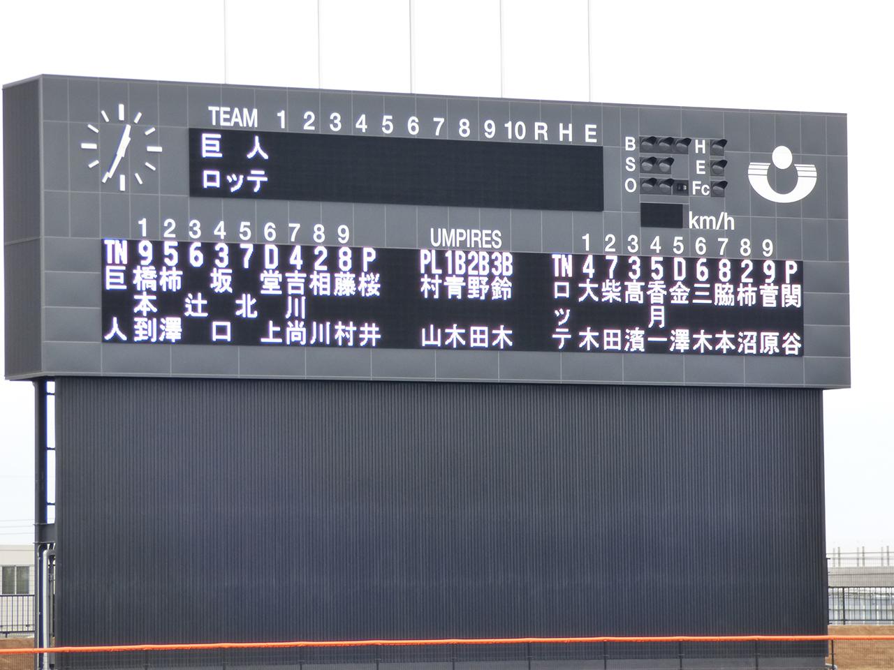 プロ野球掲示板