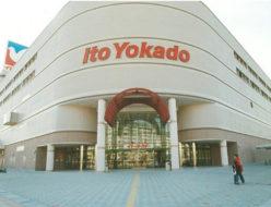 イトーヨーカドー新浦安店オープン2000年代前半