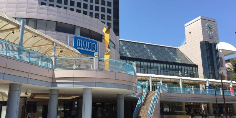 MONA新浦安1階スーパーがNEW OPE...