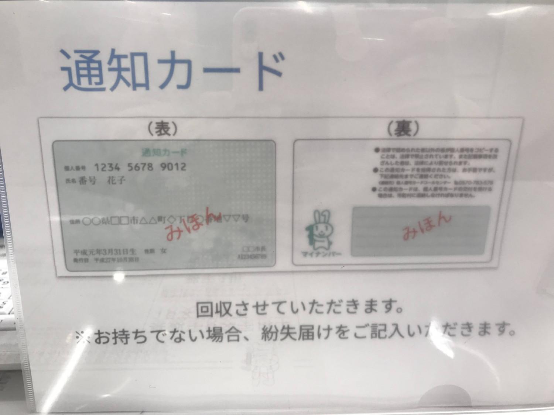 カード 行政 処分 イオン
