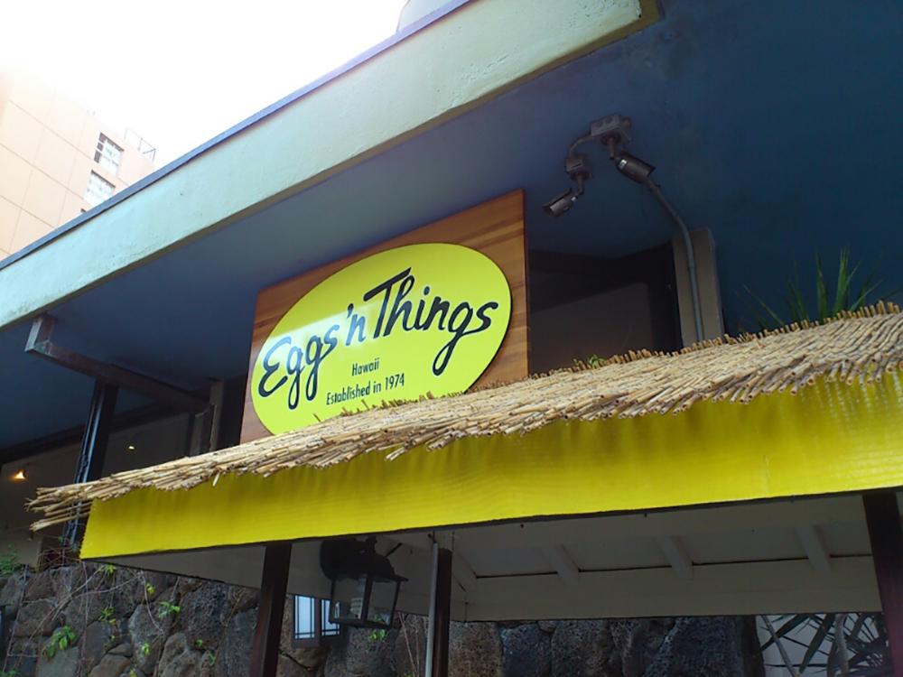 Eggs 'n Things看板